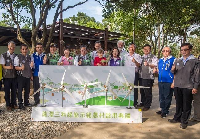 桃園市龍潭區三和綠能示範農村,在和窯文創園區啟用,以風力、太陽能發電設備,打造低碳綠色城市。記者張弘昌/攝影