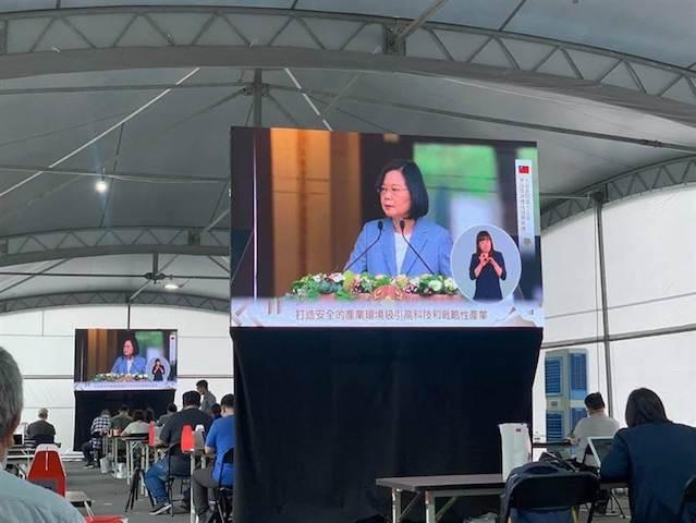蔡總統520就職典禮演說